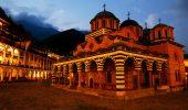 Rila Monastery Facade