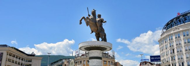 Skopje Central Square